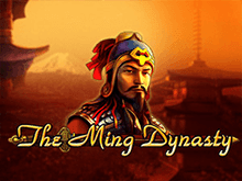 The Ming Dynasty